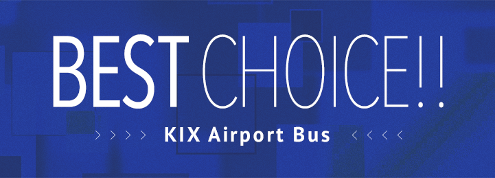 BEST CHOICE ~KIX Airport Bus~