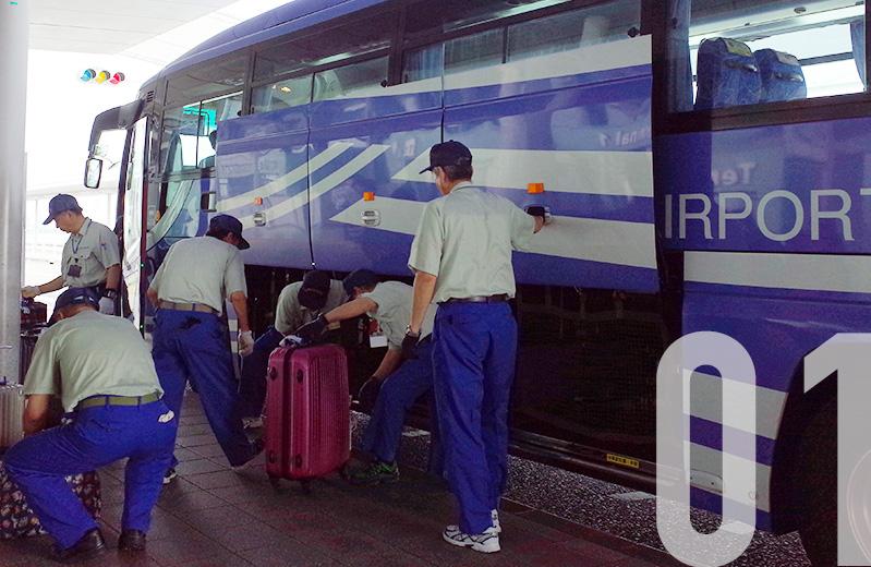關西機場利木津巴士kix